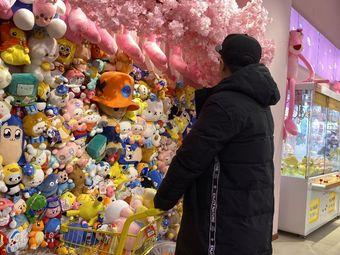 CATCH PANDA抓住熊猫(花果园购物中心店)