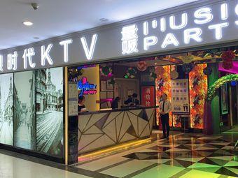 音浪时代量贩KTV(天迈广场油坊桥店)