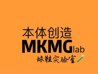 MkMG洗鞋球鞋澡堂(吴江总店)
