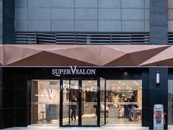 SUPER V SALON·护肤养生造型
