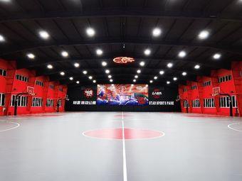 明星运动公园能量篮球馆