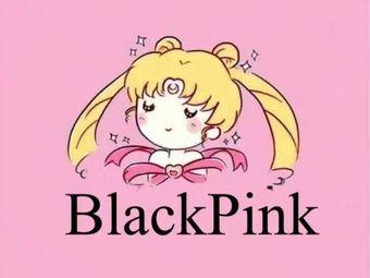Black pink 日式美甲美睫(江都店)