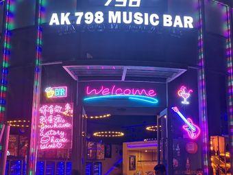 AK798音乐酒吧 MUSIC BAR