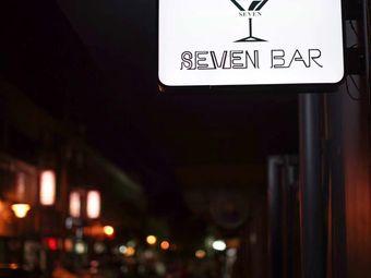 柒柒sevenbar