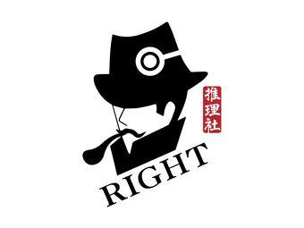 Right推理社·剧本杀演绎馆