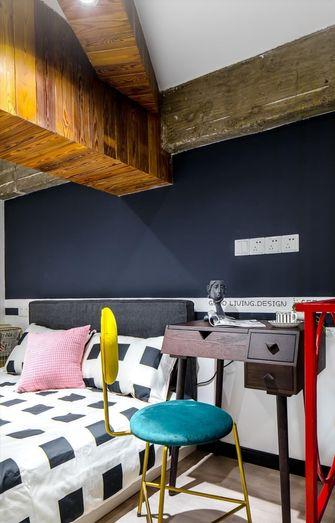 50平米公寓null风格书房欣赏图
