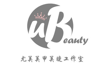 U Beauty·尤美美甲美睫工作室(丽丰新天地店)