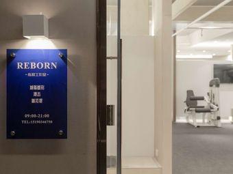 REBORN私教工作室
