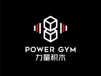 力量积木健身
