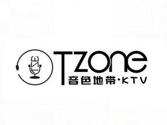 愛尚音色地帶量販KTV