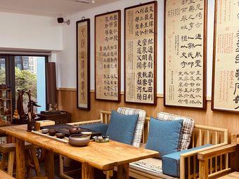 兰亭书法工作室