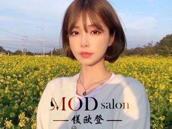 MOD salon(镜湖紫金广场旗舰店)