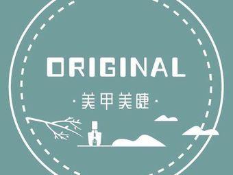 Original美甲美睫(嘉信店)