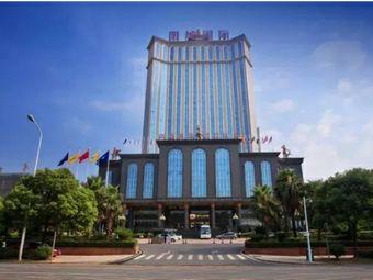 明城国际大酒店·游泳馆