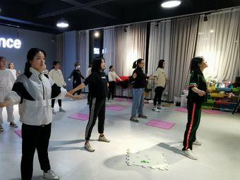 e舞舞蹈街舞爵士舞韩舞培训
