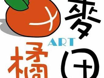 麦橘田艺术工坊