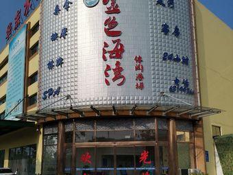 吴江金色海湾休闲浴场
