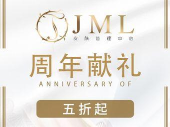 JML皮肤管理中心