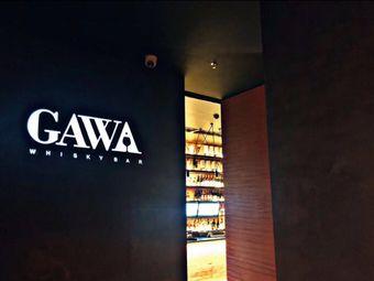 GAWA威士忌鸡尾酒吧