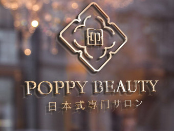 POPPY BEAUTY日式美甲美睫(万象店)