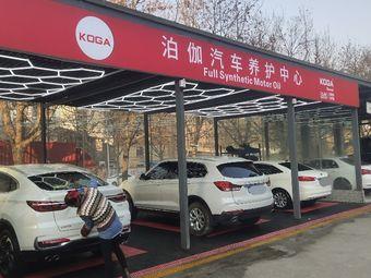贵州七星汽车生活馆