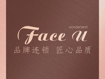 Face U日式美甲美睫沙龙(吾悦会所店)