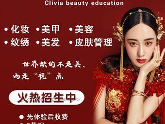 君子兰美业教育(晋江万达校区)