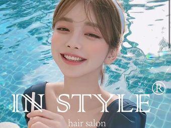 In Style Hair Salon(八佰伴店)
