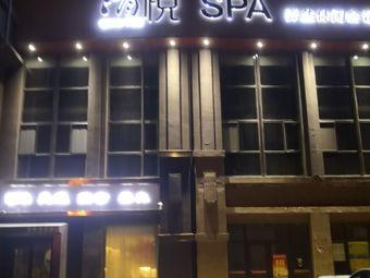 清悦SPA
