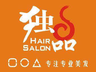 DP HairSalon独品(楚门店)