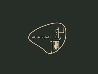 YILI SKIN CARE洢俪皮肤管理