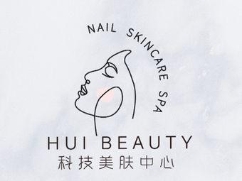 HUI BEAUTY科技美肤中心