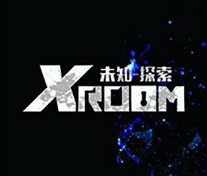 XROOM密室逃脱(平度店)