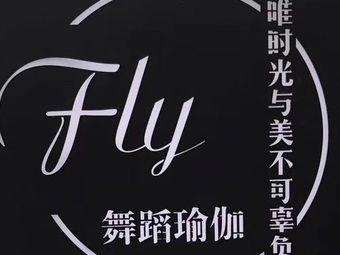 FLY舞蹈瑜伽(安海店)