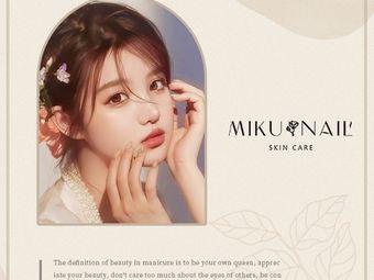 Miku·ネイル美まつげ美肌