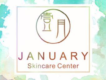 JANUARY 韓國皮膚管理
