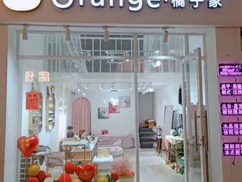 Orange.橘子家美甲美睫纹绣