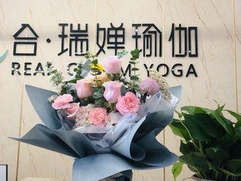 合·瑞婵瑜伽(凤凰城店)