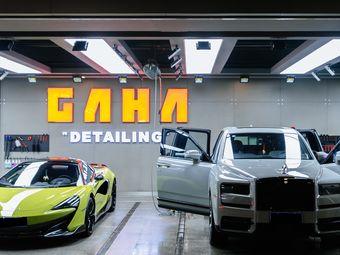 GAHA Detailing 汽车洗护贴膜中心·V-Kool隐形车衣(杭州大厦店)