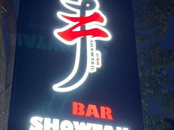 SHOWTAIL·手