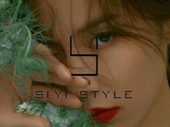 SIYI·STYLE丝艺造型