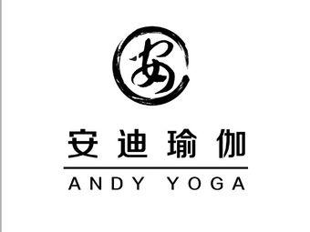 安迪瑜伽普拉提培训学院(万虹广场店)