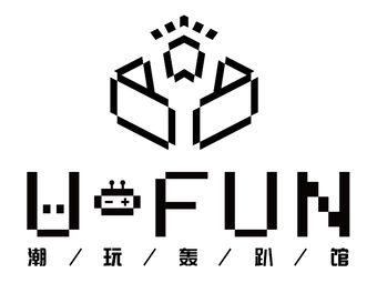 U-Fun潮玩轰趴馆