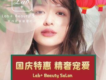 Lab+大牌精奢院线皮肤管理中心(城西银泰店)