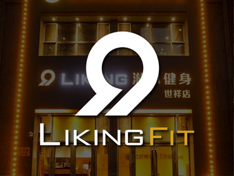 Liking Fit 12H 智能健身(世祥店)