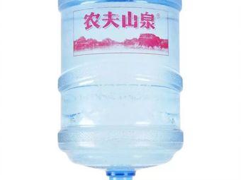 浯水恒山·大桶裝水(津南微山路站)