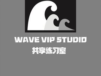 Wave共享练习室