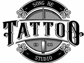 松鹤Tattoo·刺青·纹身私人定制