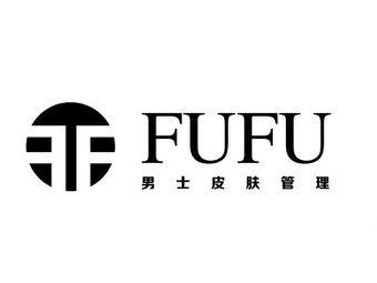 FUFU男士护肤&理疗