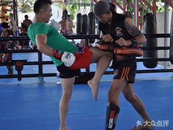 武搏国际泰拳自由搏击训练中心(奥体中心店)